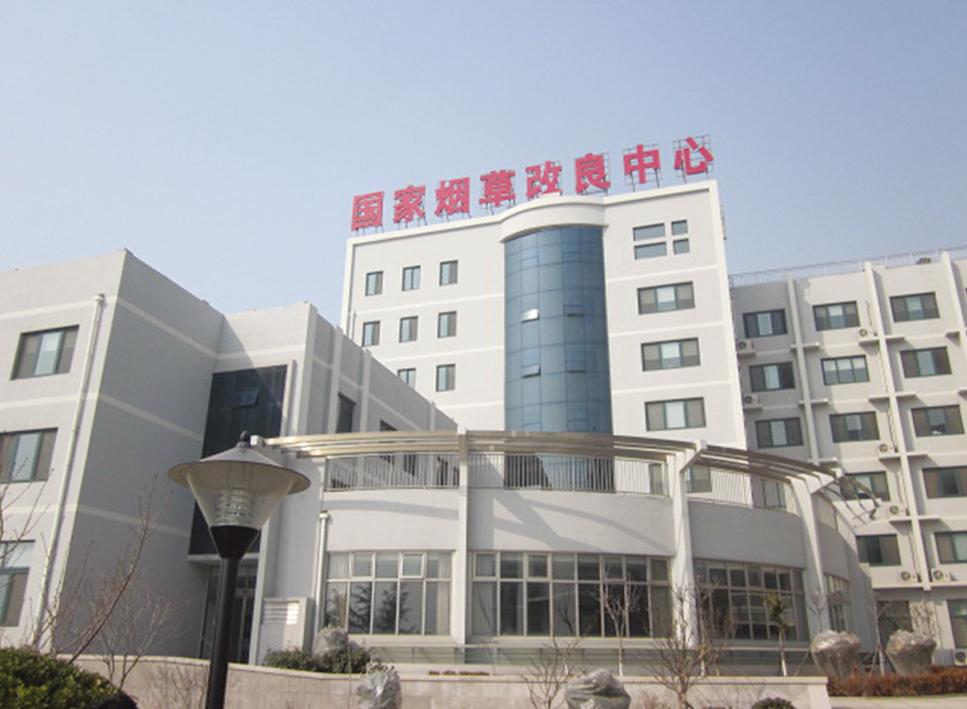 易胜博体育案例-农业部烟草研究所